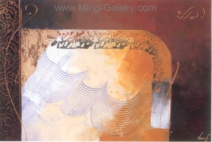 ABA0024 - Abstract Art Oil Painting