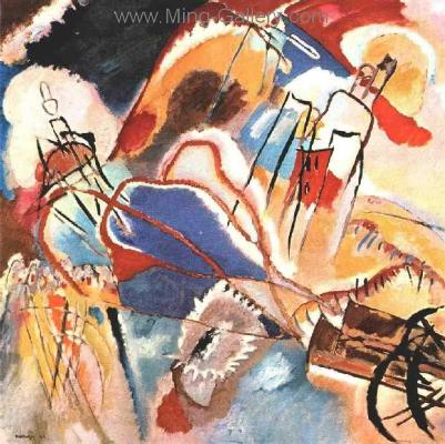 KAN0023 - Kandinsky Reproduction Art Painting