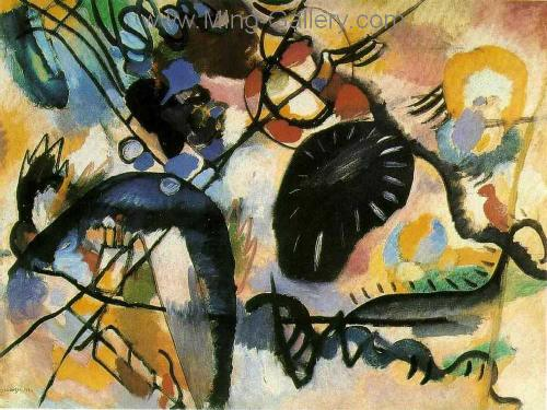 KAN0079 - Kandinsky Reproduction Art Painting