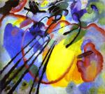 Kandinsky, KAN0050 Kandinsky Reproduction Art Painting