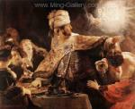 Rembrandt,  REM0001 Rembrandt Old Master Oil Painting Art Reproduction